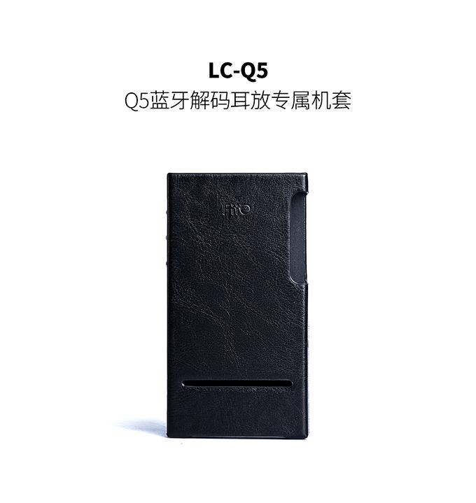 LC-Q5_01.jpg